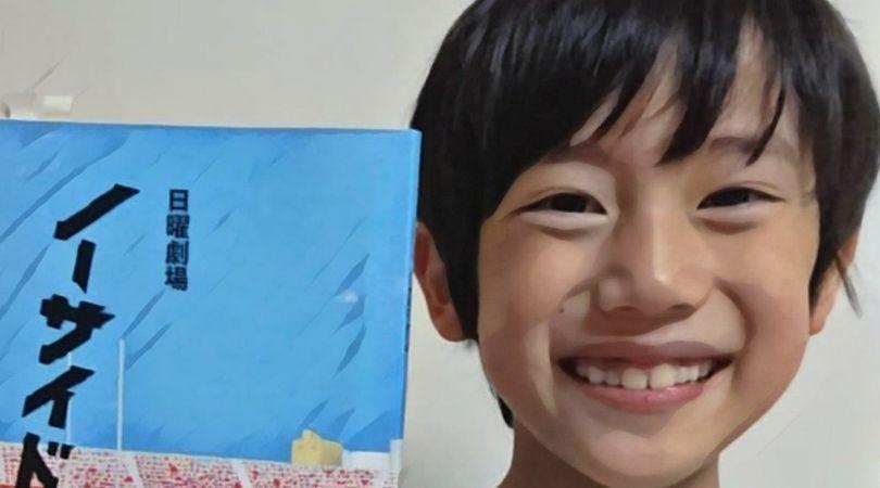 ノーサイドゲーム 子役 君嶋尚人役 盛永晶月 かわいい