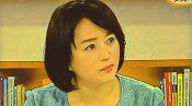 小野文惠 最近 老けた 家族構成 注目 子供 夫 話題