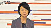 池田伸子アナ かわいい 年齢 結婚相手 誰