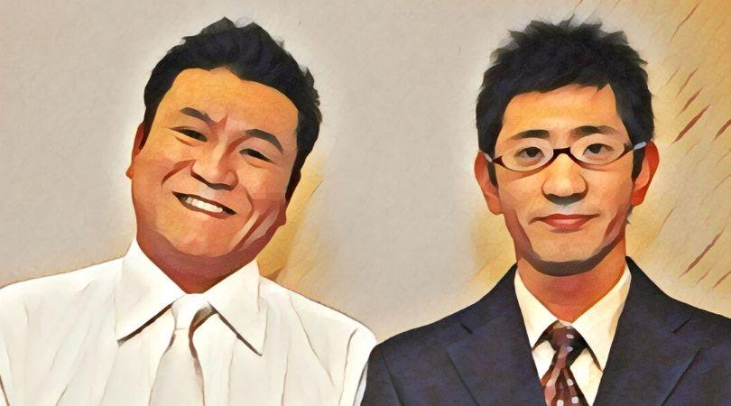 アンタッチャブル 復活 ネタ合わせ いつ 2019 ネット