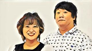 ラランド お笑い 芸人 かわいい さーや ニシダ ネタ 評判 経歴