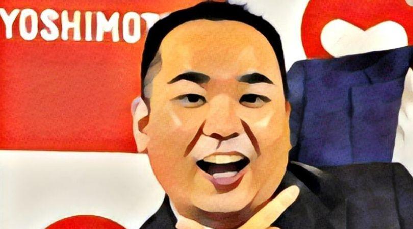 ミルクボーイ 内海崇 けん玉2段 紅白歌合戦 出演 ギネス 世界記録
