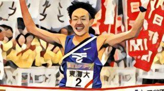 名取燎太 東海大学 駅伝 選手 wiki風 プロフィール ケガ 経歴