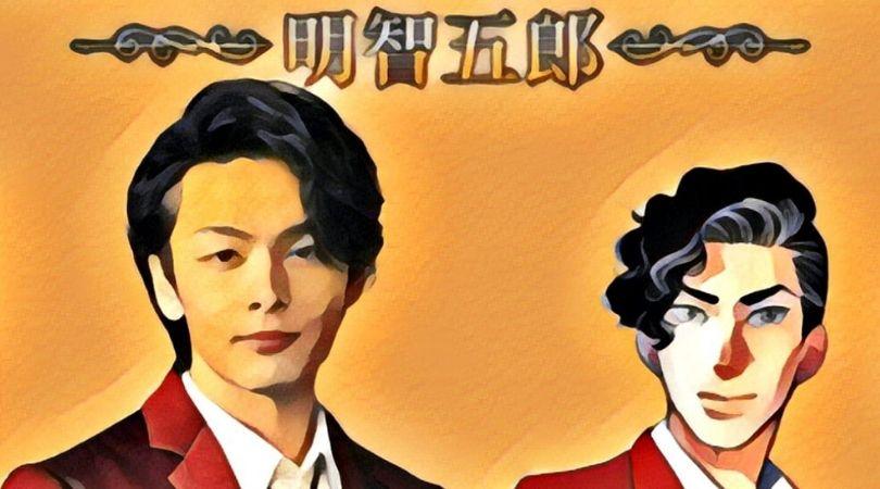 美食探偵 明智五郎 原作 あらすじ キャスト 紹介