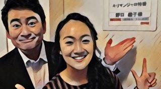 野口健 娘 絵子 かわいい 学校 ニュージーランド 高校 学歴