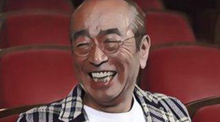 志村けん 経歴 若い頃 イケメン 顔 画像 歌 動画