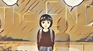 東元俊哉 wiki風 プロフィール テセウスの船 漫画家 今後 予定