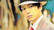 山崎育三郎 ミュージカル王子 歌声 素敵 理由 歌唱力 高い